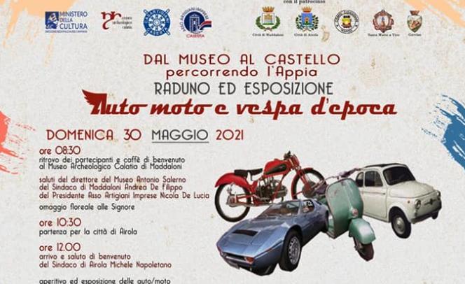 Airola. Dal Museo al Castello: raduno di auto e moto d'epoca.